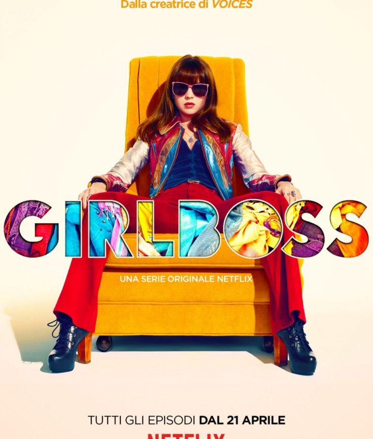 Girlboss: la pazza vita della ragazzaccia Sophia Amoruso